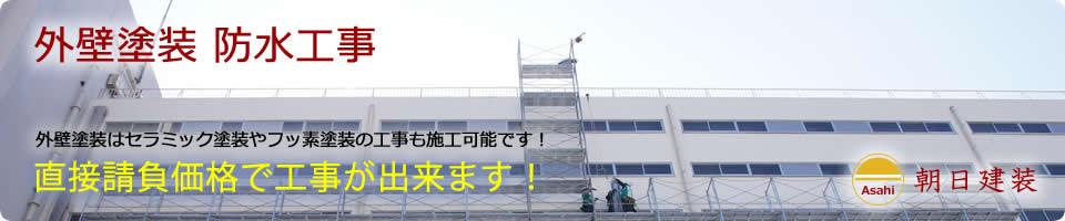 mainpic01