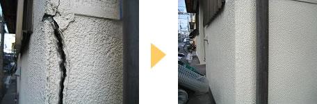 コンクリート下地のひび割れ補修